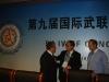con_el_secretario_general_wang_xiao_lin_y_presidente_de_delgacion_de_espana.jpg